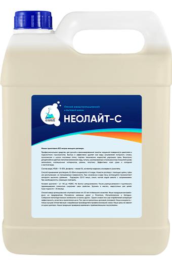 Неолайт-120, средство очистки резервуаров